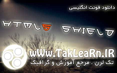 http://www.taklearn.ir/wp-content/uploads/2012/07/download-free-english-font-html5-shield.jpg